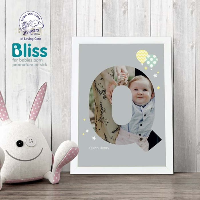 Picture of A4 Baby Alphabet 'Q' personalised poster