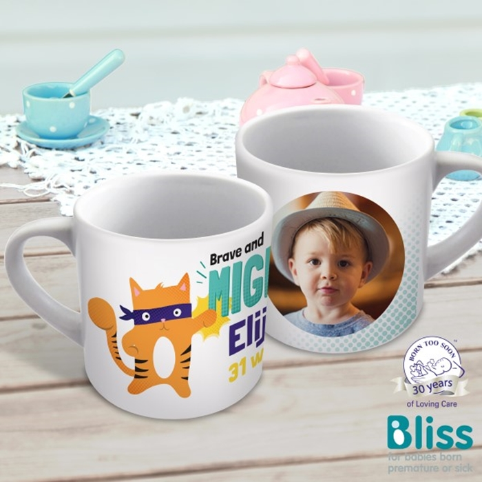 Picture of Brave and mighty graduate child's personalised mug