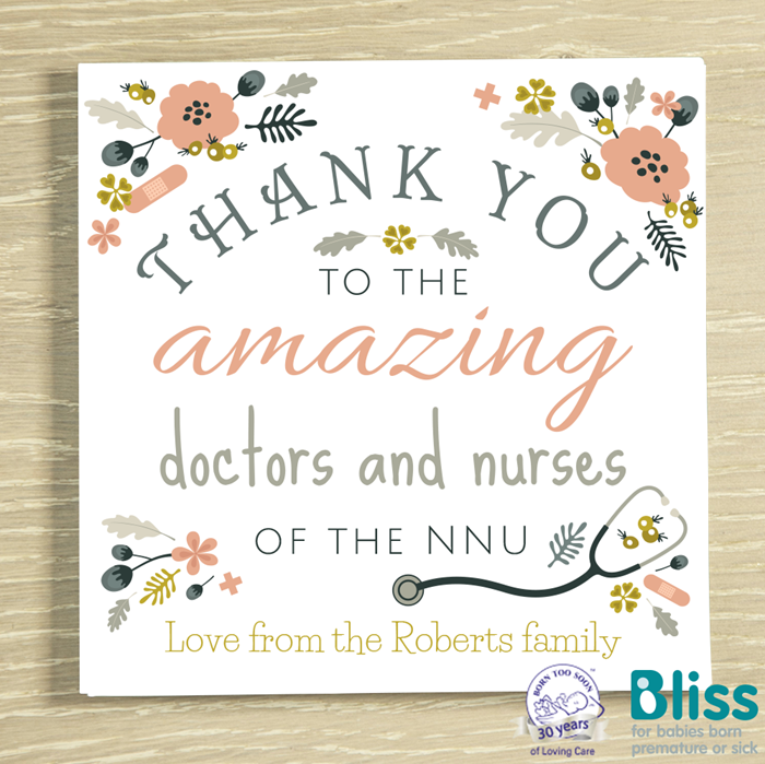 Picture of Neonatal thank you personalised chocolate card