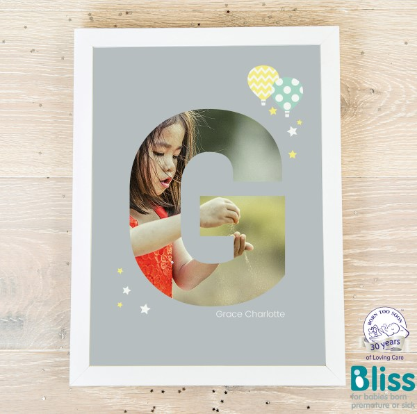 Picture of A4 Baby Alphabet 'G' personalised poster