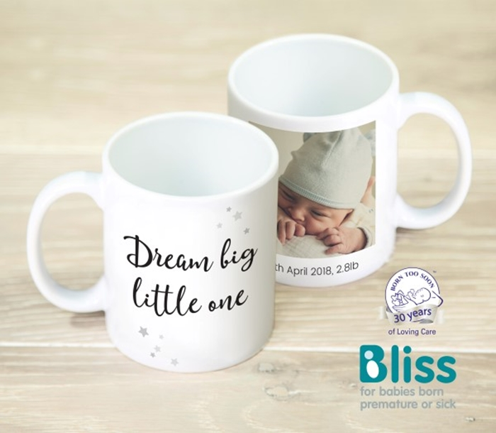 Picture of Dream Big personalised mug