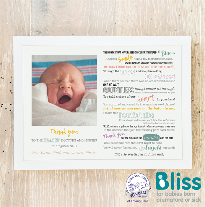 Picture of Neonatal thank you poem personalised poster